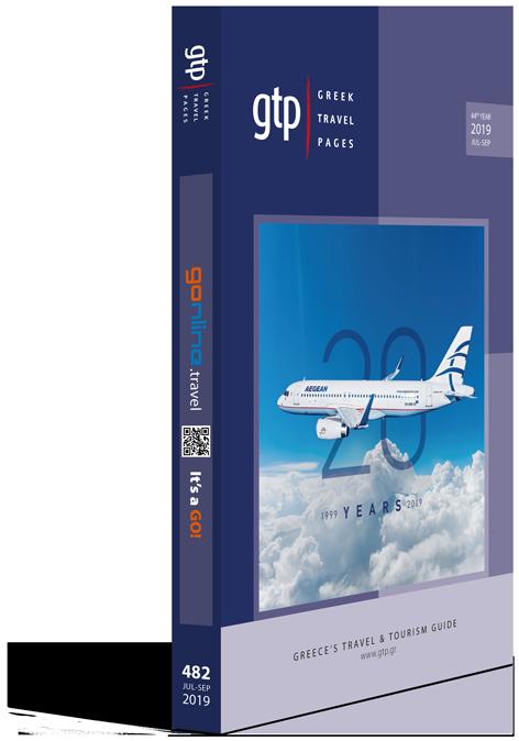 gtp (greek travel pages) printed guide