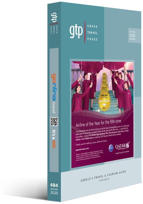gtp (greek travel pages) printed guide